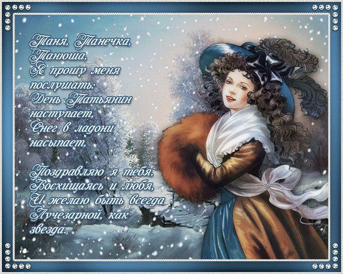 Старые советские открытки со стихами о танечке