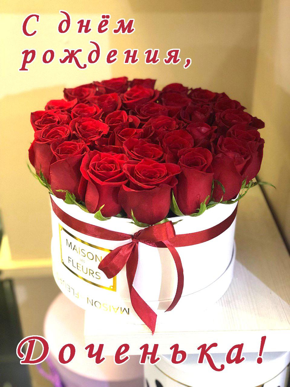 Открытки Дочка, с днем рождения! картинка и стих! ,В День рожденья,Юбилейный,Поздравлений - целыйвоз!Мы хотим,чтоб поздравленья,Стали миллионом роз!А улыбки,поцелуи - Ожерельями из звёзд!И ещё,чтобы твой ангел,Много радостей принёс!С Юбилеем,дочка!,